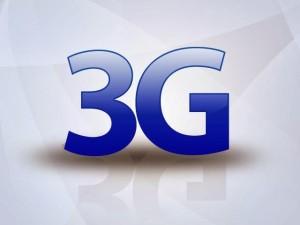 3G da TIM em Pontal do Paraná